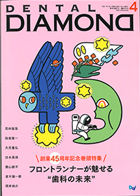 DD21-4