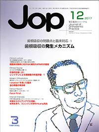 JOP17-12