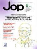 JOP17-6