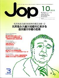 JOP18-10