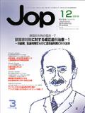 JOP18-12