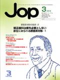 JOP18-3