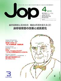 JOP18-4