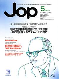 JOP18-5