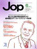 JOP18-6