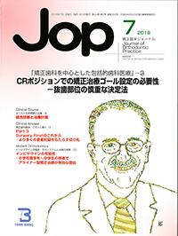 JOP18-7