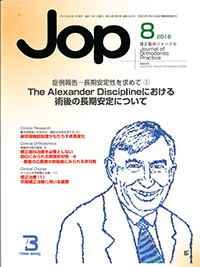 JOP18-8