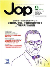 JOP18-9
