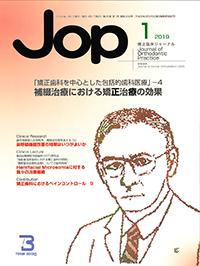 JOP19-1