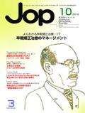 JOP19-10
