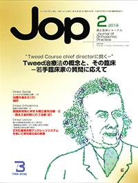 JOP19-2