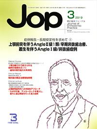 JOP19-3