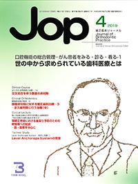 JOP19-4