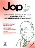 JOP20-1