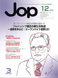 JOP20-12