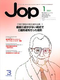 JOP21-1