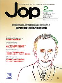 JOP21-2