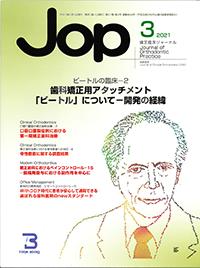 JOP21-3