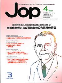 JOP21-4