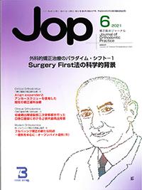 JOP21-6