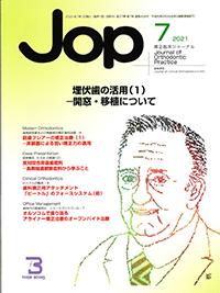 JOP21-7