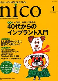 NICO18-1