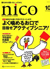 NICO18-10