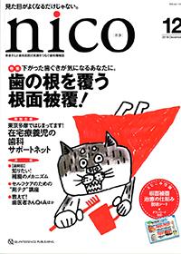 NICO18-12