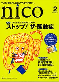 NICO18-2