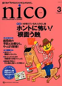 NICO18-3