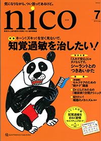 NICO18-7
