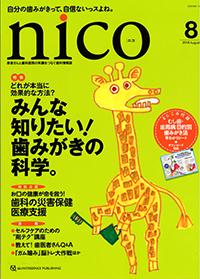 NICO18-8