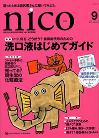 NICO18-9