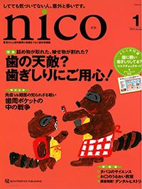 NICO19-1