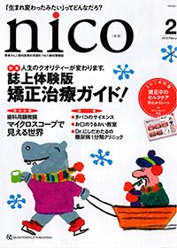 NICO19-2