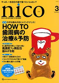 NICO19-3