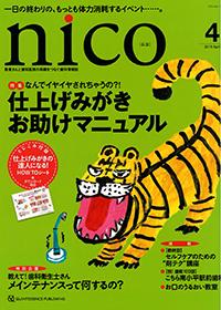NICO19-4