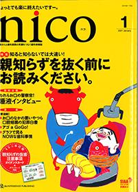 NICO21-1