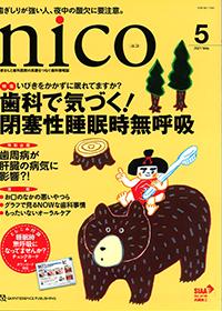NICO21-5