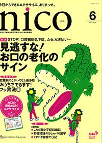 NICO21-6