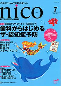 NICO21-7