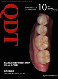 QDT18-10