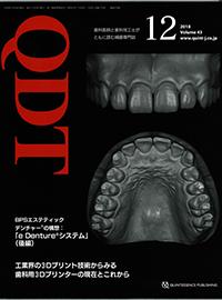 QDT18-12
