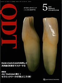 QDT18-5
