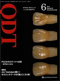 QDT18-6