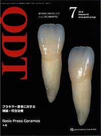 QDT18-7