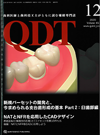 QDT20-12