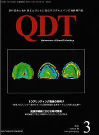 QDT21-3