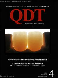 QDT21-4