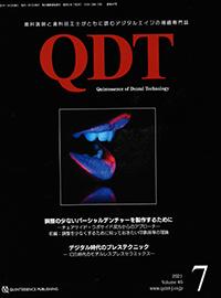 QDT21-7